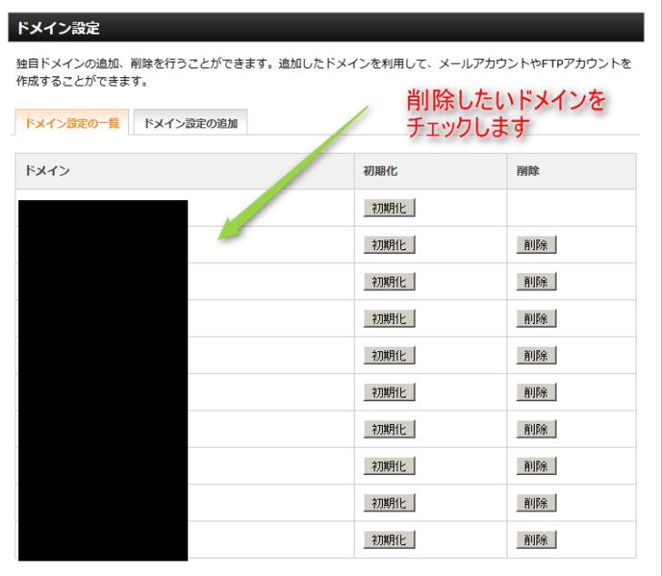MySQLユーザーの追加設定可能な上限数に達しているため追加できません 12