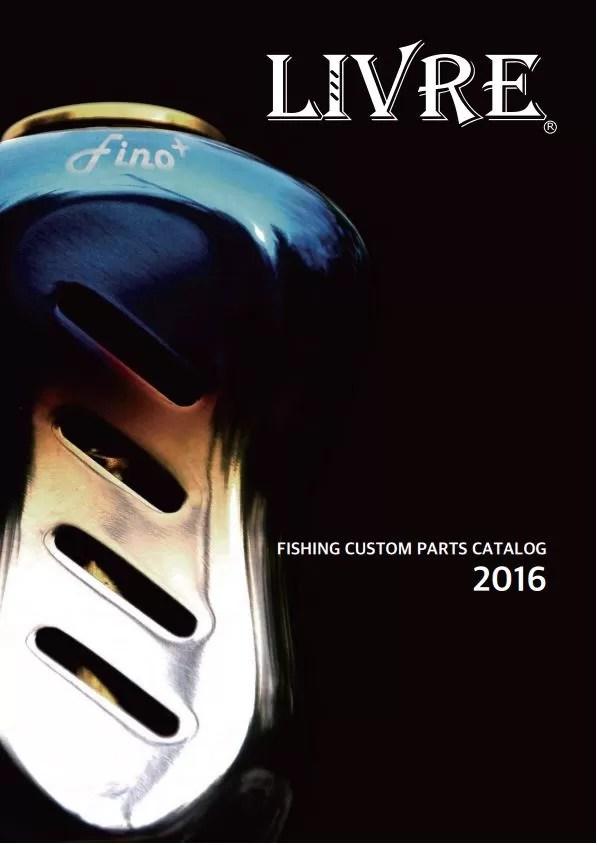 Livre Custom Parts Catalogue