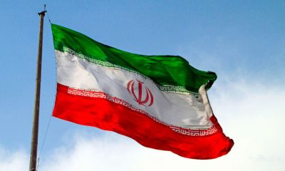 Iranian Authorities Give Power Plants Permission to Mine Cryptocurrencies