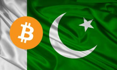 Pakistani High Court Challenges it's Central Bank on Cryptocurrency Ban