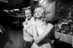Свадебные фотографии Миши и Жени