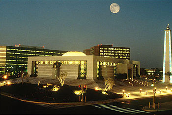 Saudi Aramco's headquarters complex in Dhahran...