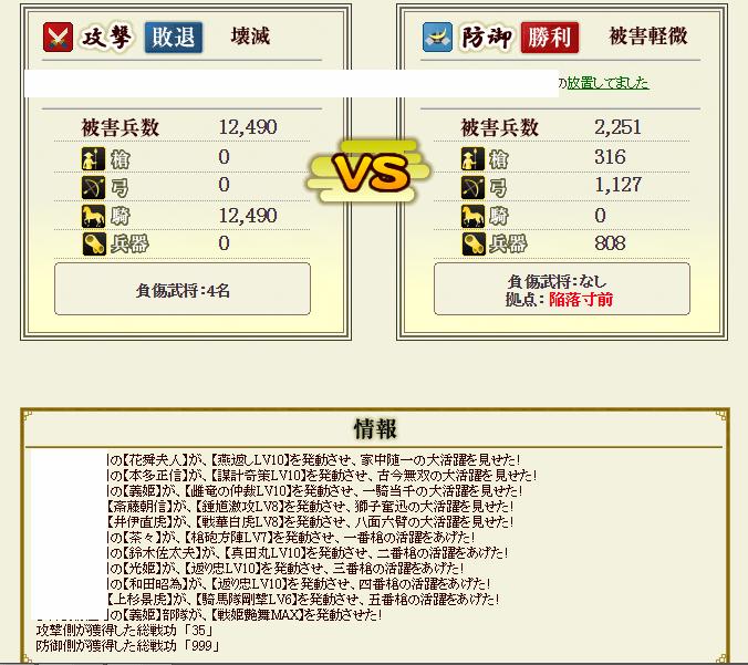 2015-07-27_224504