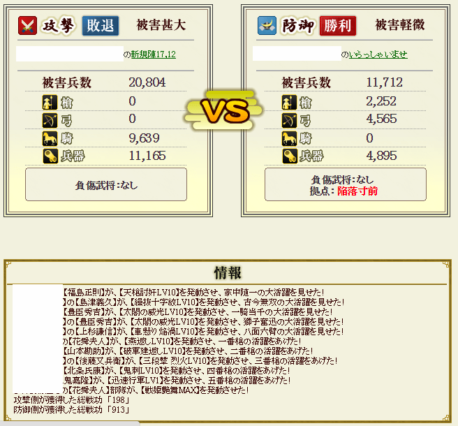 2015-07-27_224626