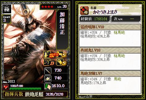 2015-07-31_165836