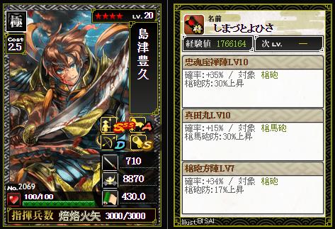 2015-07-31_165921