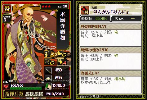 2015-07-31_165957