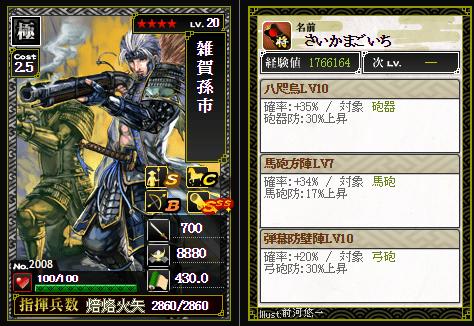 2015-07-31_170010
