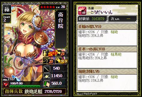2015-07-31_170046