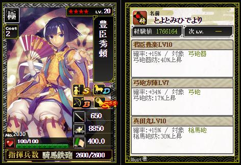 2015-07-31_170116