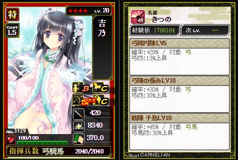 2015-07-31_170338