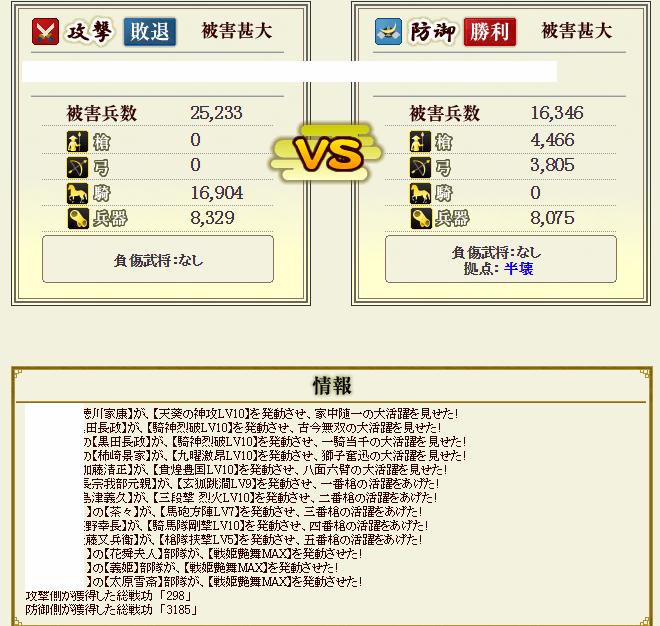 2015-08-09_124240