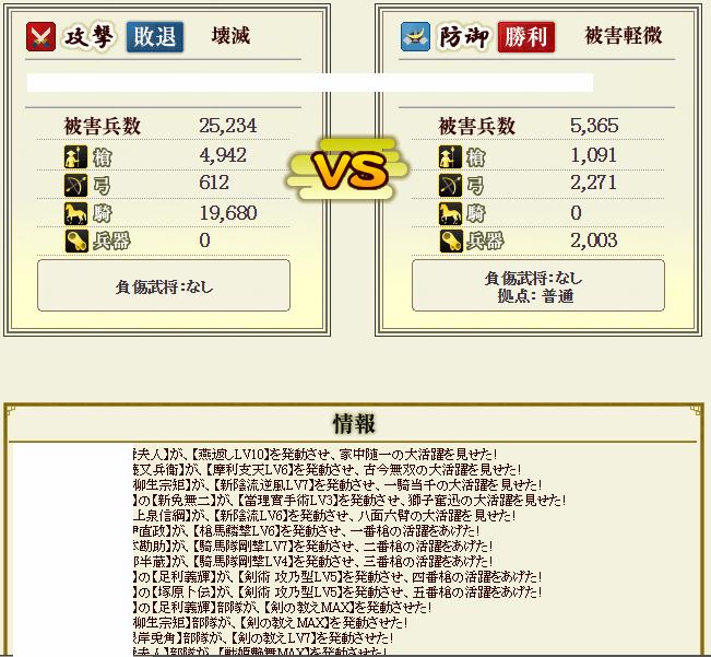 2015-08-21_152626