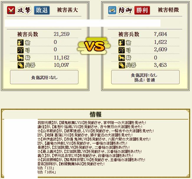 2015-08-21_152701