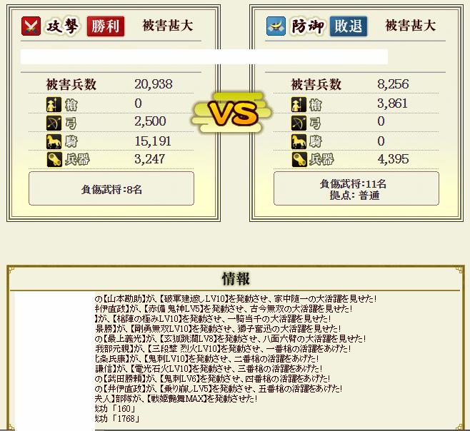 2015-08-21_152807
