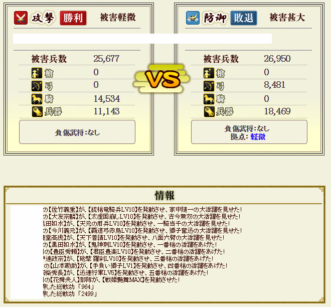2015-09-02_141431