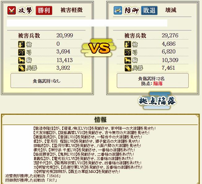 2015-09-08_212055