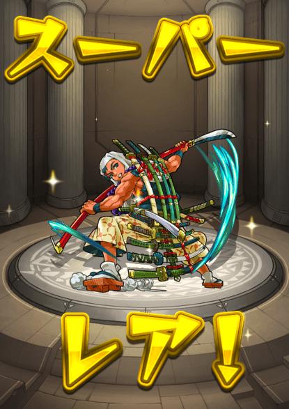 2015-09-26_204343