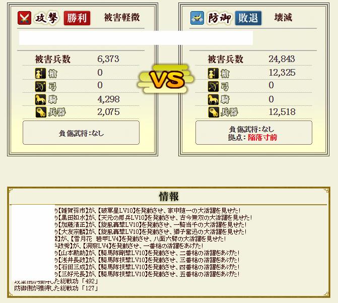 2015-12-13_113831