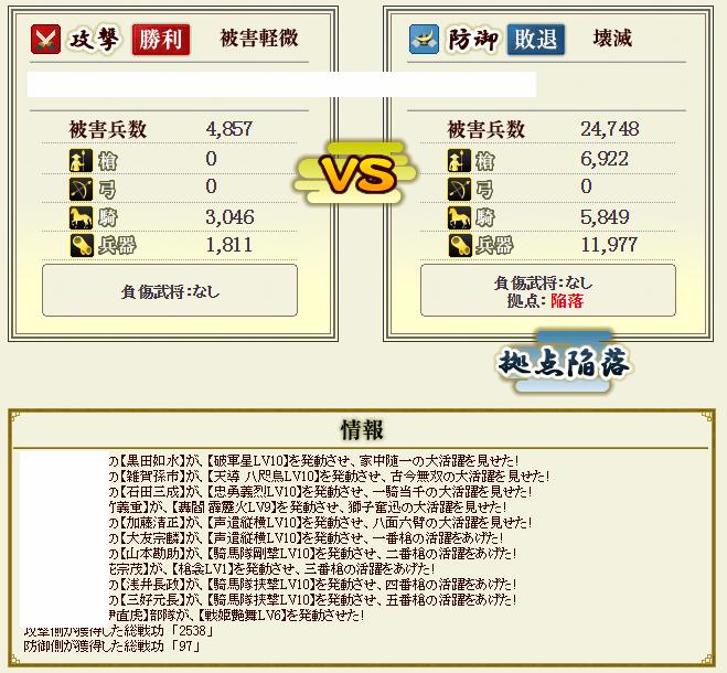 2015-12-13_114007