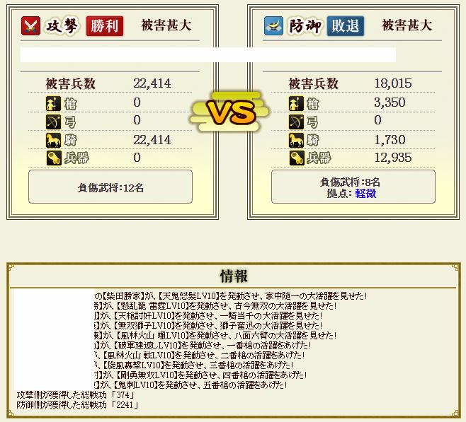 2015-12-19_154910