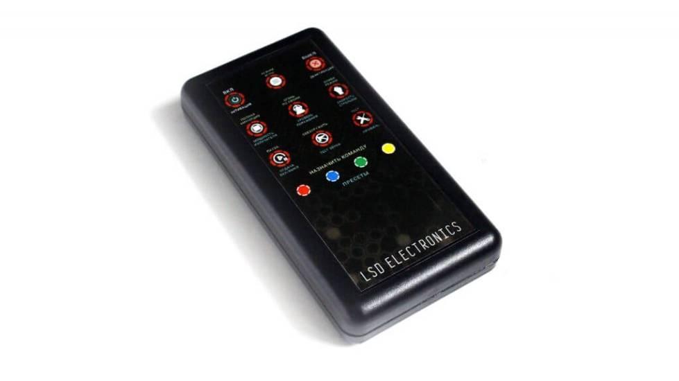 RemoteController_1-1_60e