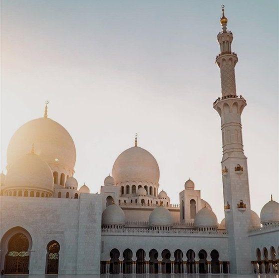 The Light Of Islam | Free Islamic Archive Logo