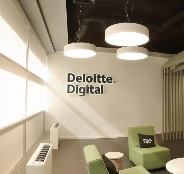 Deloitte Digital office, O'Porto, Portugal