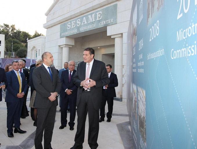 Bulgarian President visits SESAME