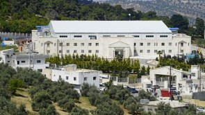 SESAME facility in Jordan.