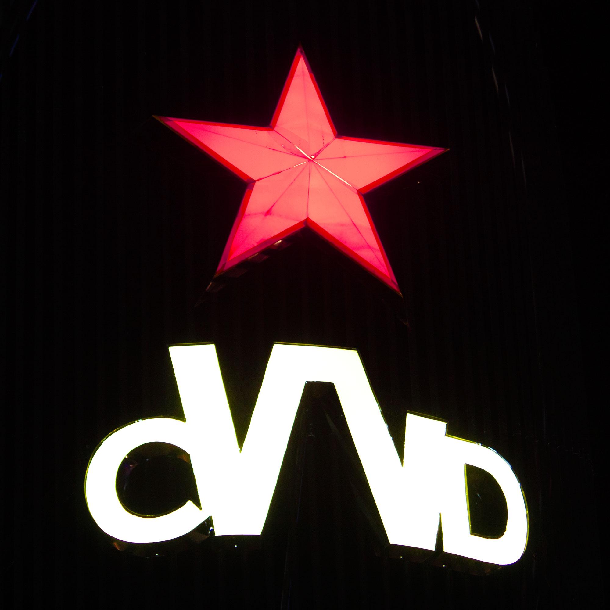 3D Illuminated Logo