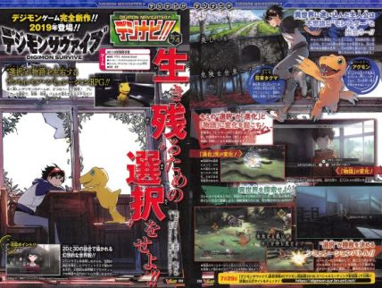 Digimon Survive for PS4 and Switch