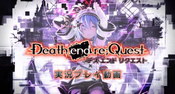 Death end re;Quest heading to the west