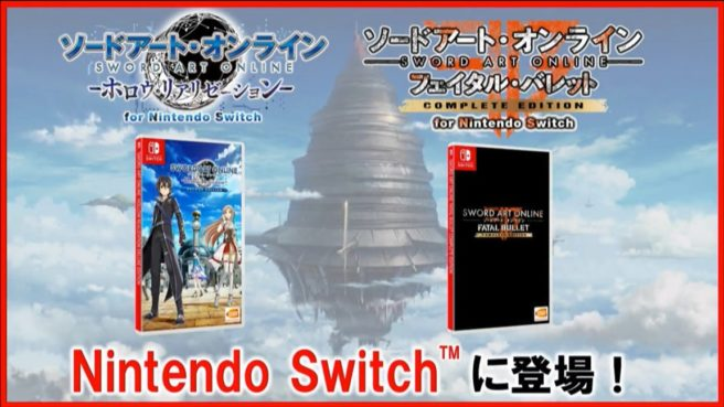 Sword Art Online: Fatal Bullet Complete Edition and Hollow Realization announced for Switch