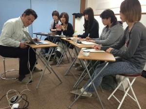 名古屋、集客、セミナー、WEB