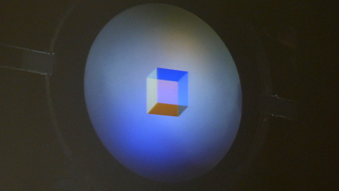 Sculpture de lumière, 1996, Marc Dumas - Lumière et perception, Rencards ACEtylène 2014, Nantes - photo : Vincent Laganier