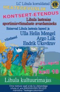 event.10014464
