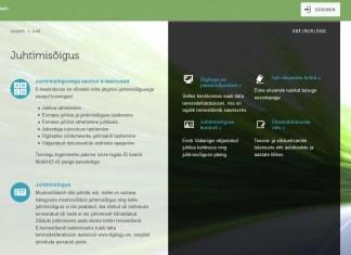 Maanteeameti e-teenindus