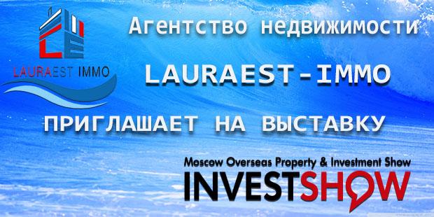 LauraEst-Immo на InvestShow