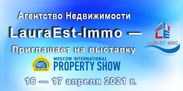 Property Show ― Весна 2021