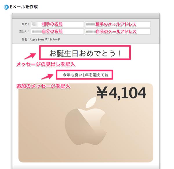 スクリーンショット_2015-01-21_0_33_00