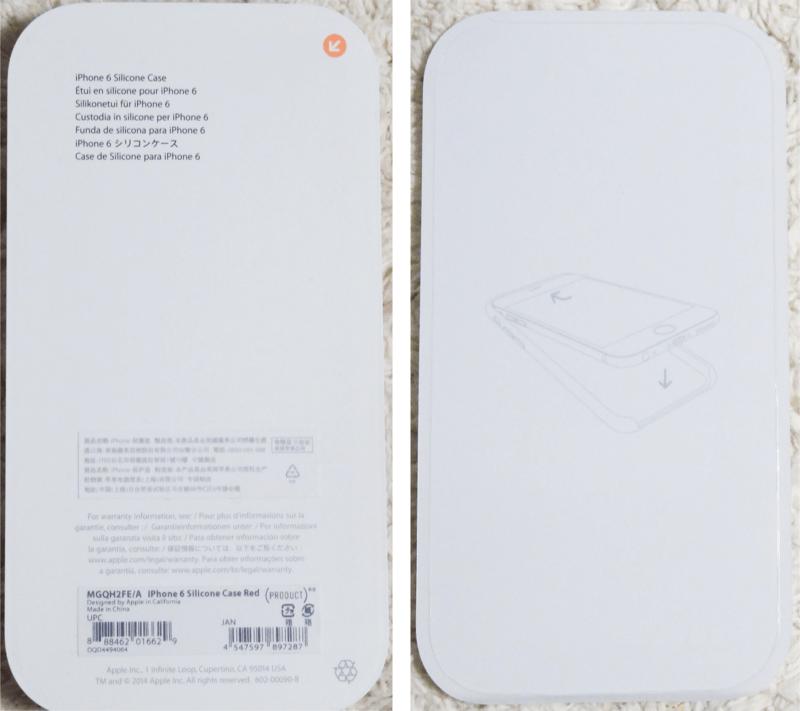 iphone6シリコン赤パック表裏