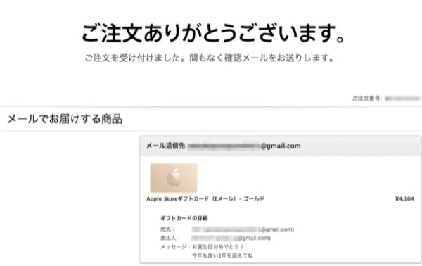 スクリーンショット_2015-01-21_0_44_32