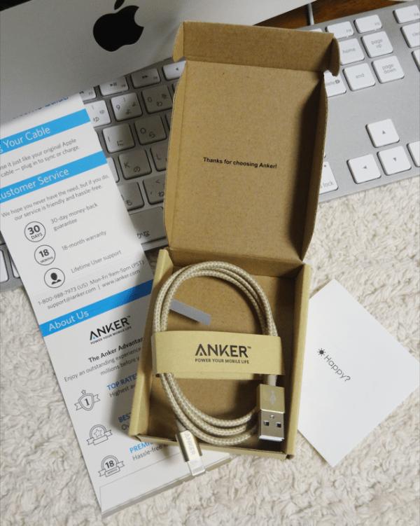 Anker高耐久ナイロン2
