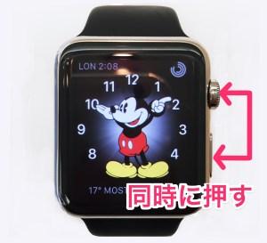 【Apple Watchの使い方】スクリーンショットを撮る方法