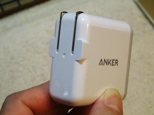 Anker PowerPort2 7