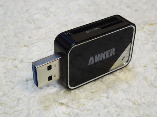Anker sd13