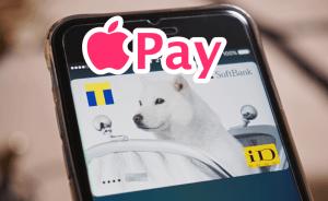 iPhone7のApple Payにソフトバンクカードを登録して、おサイフケータイみたいに使ってみた!