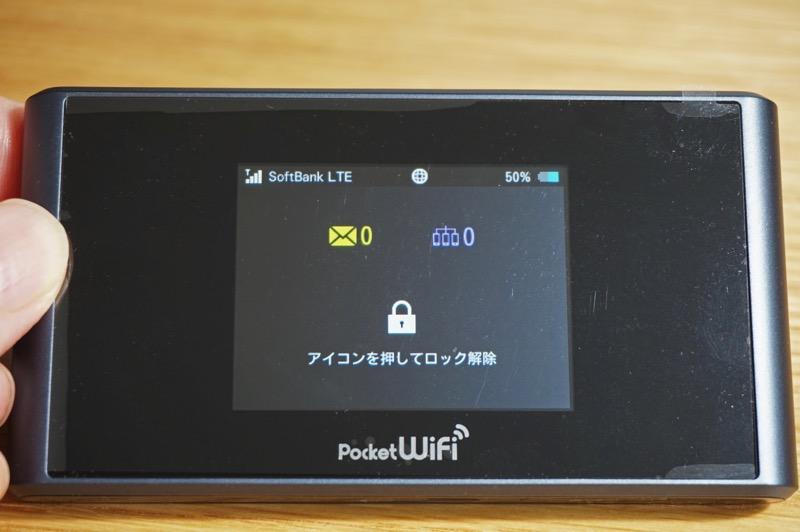 Fuji Wifi10