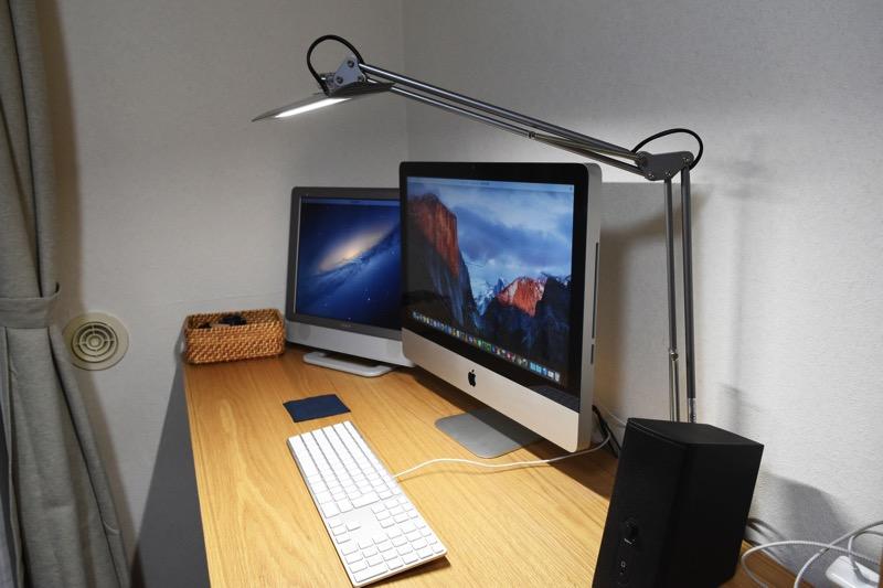 Desk zlight14